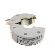 ИМ-2 Магнитный индуктор